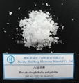 酸酐固化剂 六氢苯酐 2