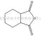 酸酐固化剂 六氢苯酐 4