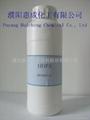 酸酐固化剂 六氢苯酐 5