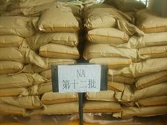 优质酸酐固化剂 纳迪克酸酐