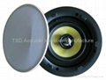 4/5/6inch magnet grill in-ceiling