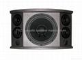 A-105 Pro audio speaker 3