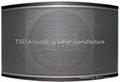 A-105 Pro audio speaker 4