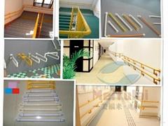 樓梯防護扶手