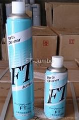 原装正品FT-Jumbo脱脂清洗剂