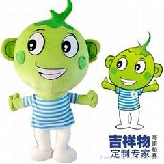 承接定製 2011海南帆船賽企業吉祥物