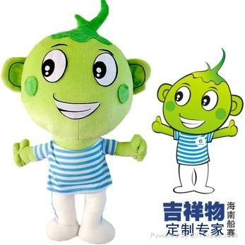 承接定制 2011海南帆船赛企业吉祥物 1