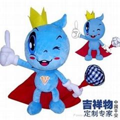 中國平安吉祥物公仔定製