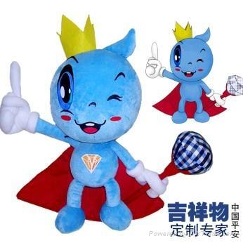 中國平安吉祥物公仔定製 1