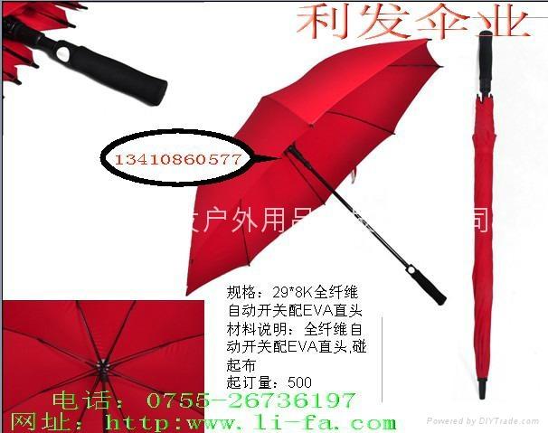 廣告傘可以LOGO工廠直銷 1