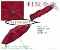廣告傘可以LOGO工廠直銷 2