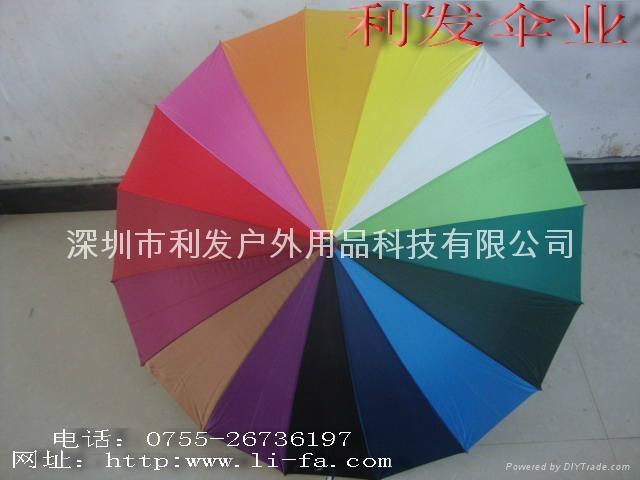廣告傘可以LOGO工廠直銷 3