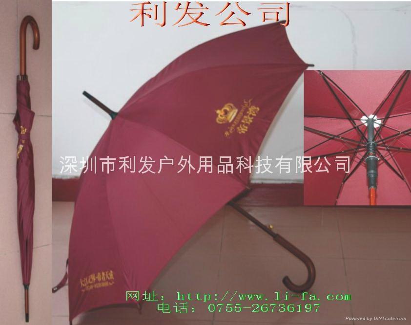 廣告傘可以LOGO工廠直銷 4