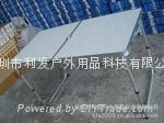 供应利发折叠桌 休闲桌 折叠促销桌等