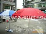 供應利發太陽傘 廣告傘 折疊傘 側立傘等 2