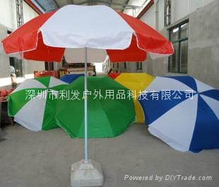 供應利發太陽傘 廣告傘 折疊傘 側立傘等 3