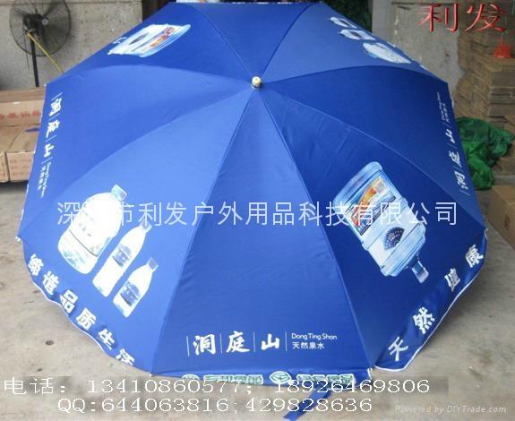 供應利發太陽傘 廣告傘 折疊傘 側立傘等 5