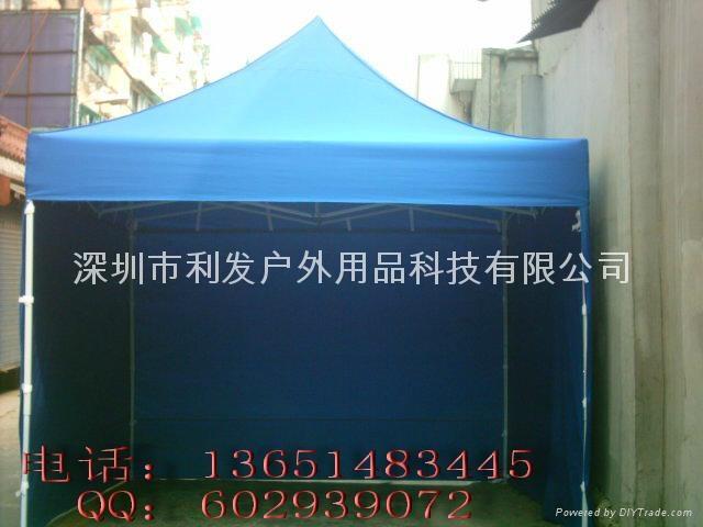 深圳利發戶外折疊帳篷 廣告帳篷 休閑帳篷 1