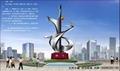 湖北黄石广场不锈钢雕塑