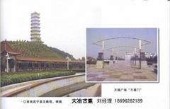 江西武寧文峰塔