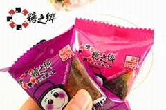 台湾糖之乡黑糖老姜驱寒暖胃防感冒治痛经暖宫