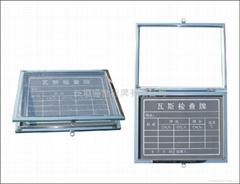 煤礦防水防塵記錄牌板