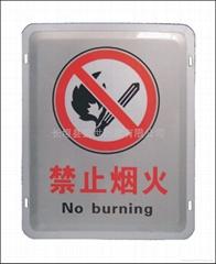 安全反光标牌