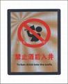 安全反光標牌 4
