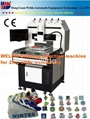 Paint Inejction Machine for Souvenir Lapel Pin 1