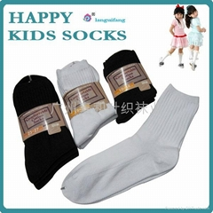 boys' students cotton school socks