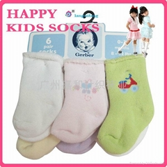 100% cotton towel children socks
