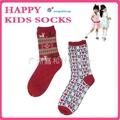 外貿純棉儿童襪