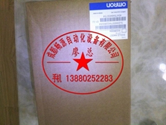 日本岛电SHIMADEN温控器SR93-8Y-N-90-1000