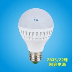 LED球泡7w
