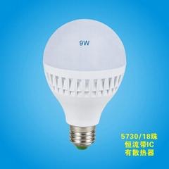 LED球泡9w