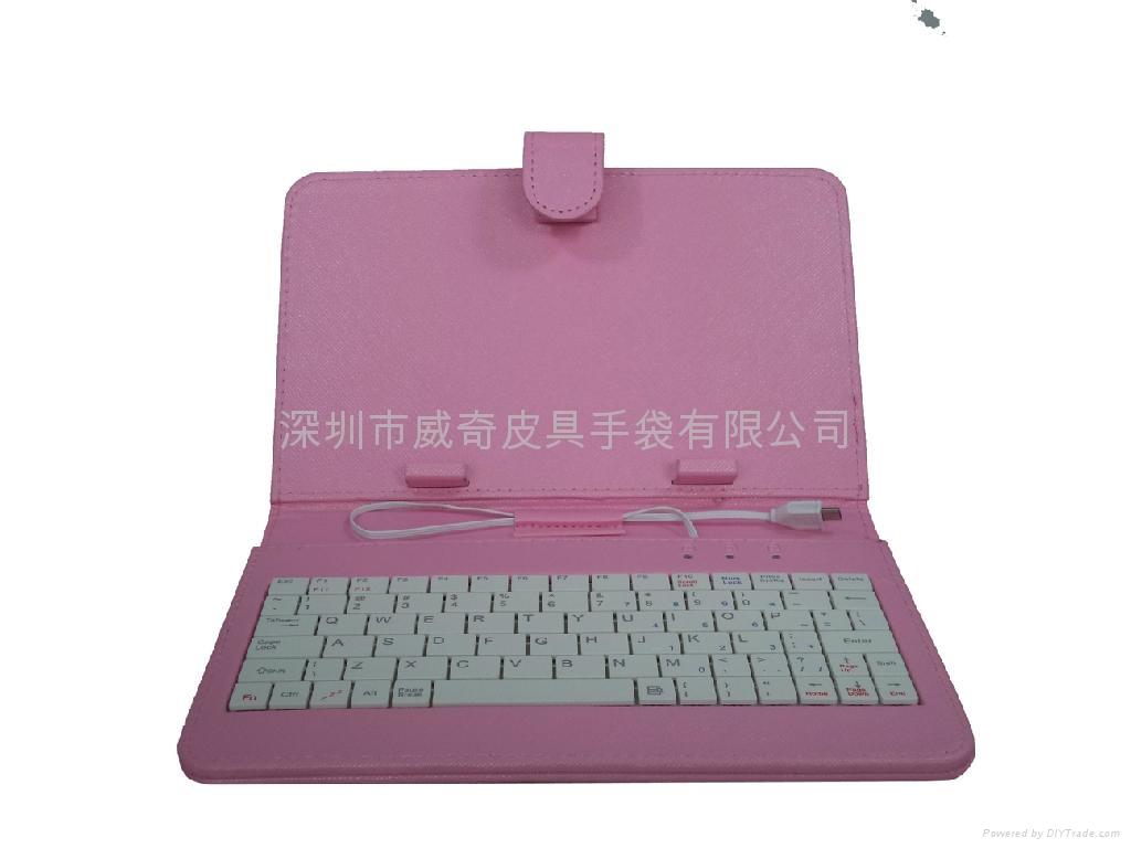 键盘平板电脑皮套 1