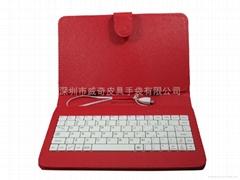平板电脑键盘套