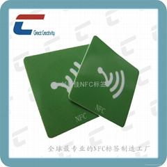 NFC手机应用智能标签