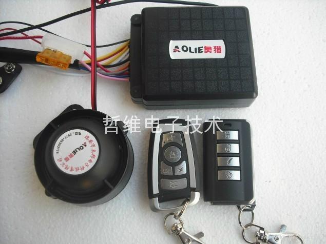 汽車摩托車語言防盜器設計 1