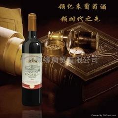 领亿来干红葡萄酒