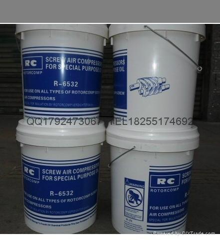 合肥向阳空压机保养/向阳空压机油 1