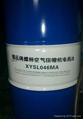 芜湖无锡压缩机保养/无锡压缩机油