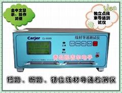 连接器线束导通测试仪CJ-8005