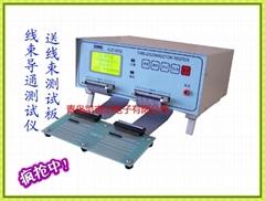 線材線束導通檢測儀CL-8002全中文大屏幕顯示