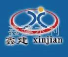 新河县鑫建水利机械厂
