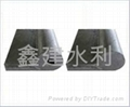新河县鑫建651橡胶止水带  5