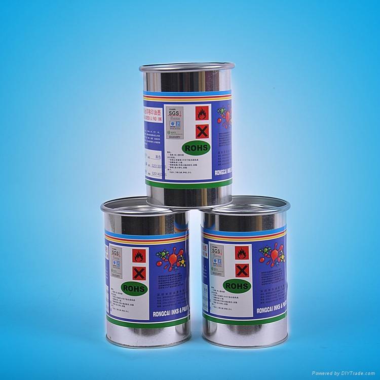 喷UV光油表面油墨 1