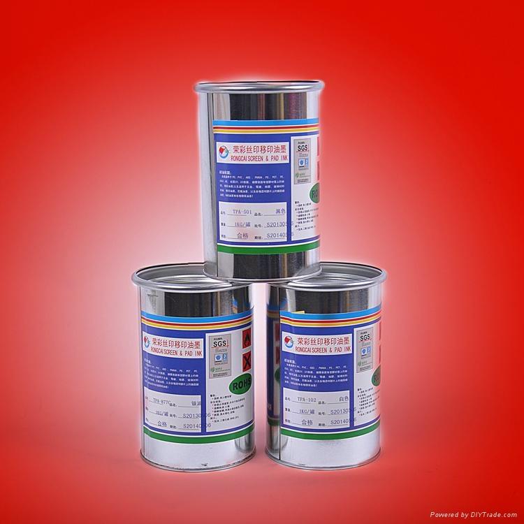 喷UV光油表面油墨 2
