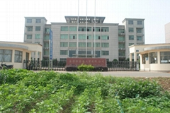 ZHEJIANG COMFORT INDUSTRY LIMITED