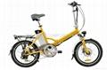 電動折疊自行車CF-TDN04